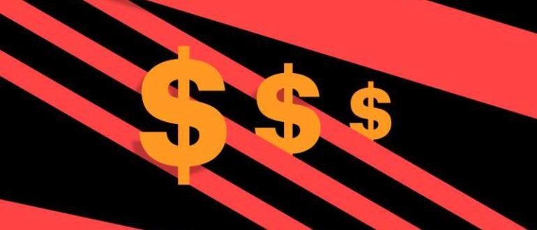 Курс доллара упал ниже ₽75 впервые с 18 сентября